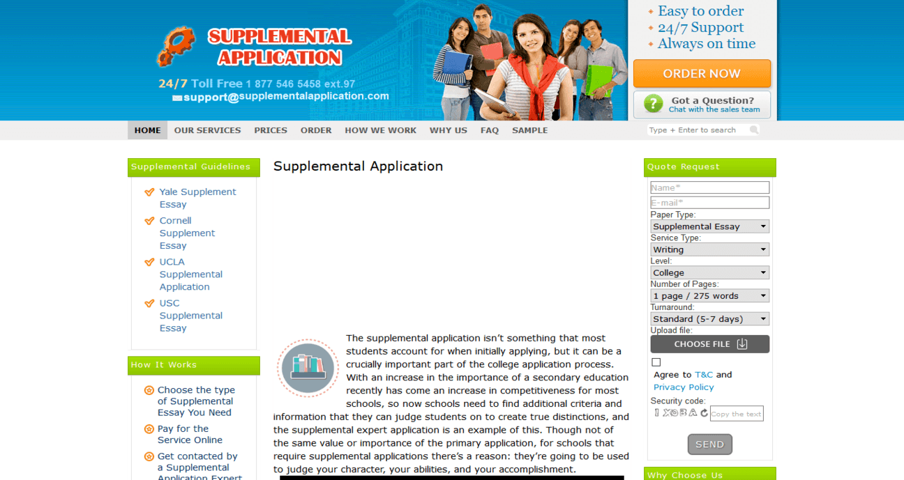 supplementalapplication.com Review